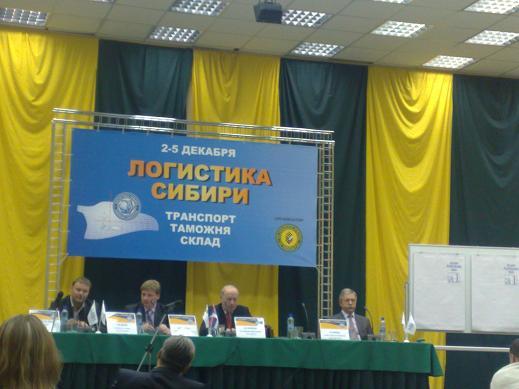 Логистические центры Сибири: проблемы, перспективы развития