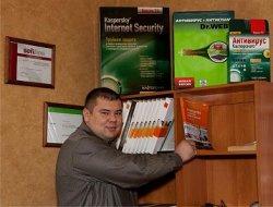 «IT-решения для малого и среднего бизнеса»