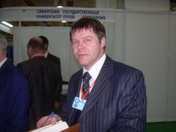 Логистические центры Сибири