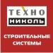Малоэтажное строительство Сибири