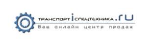 Логистические центры Сибири.2010 «Транспорт как звено логистической цепи»